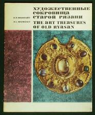 BOOK Ancient Art of Ryazan Russian gold artifacts archaeology jelwery beads icon