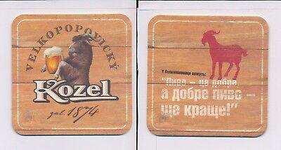 Velke Popovice Pivovatr Beercoasters Bierdeckel 16275 Erfinderisch 1 Czech.rep