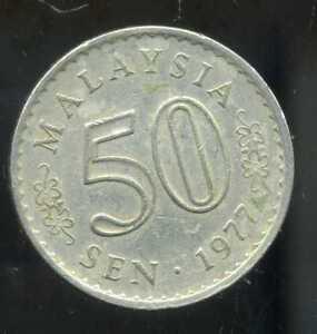 MALAISIE 50 cents 1977  ( bis )