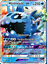POKEMON-TCGO-ONLINE-GX-CARDS-DIGITAL-CARDS-NOT-REAL-CARTE-NON-VERE-LEGGI 縮圖 72