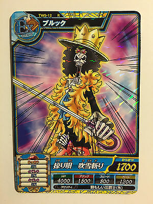 One Piece One Py Treasure World Rare Tw5-12