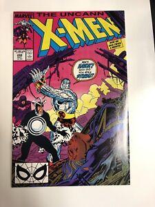 Uncanny-X-men-1989-248-NM-1st-Jim-Lee-X-men