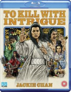 NEW-To-Kill-With-Intrigue-Blu-Ray-88FB327