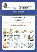 Safety Card - Hellenic Imperial Airways - B747 200 - SX-TIC TID (Greece) (S3769)