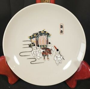 """Vintage Hand Painted Asian Decorative Plate 5.25""""  Round Unmarked Ceramic (A)"""