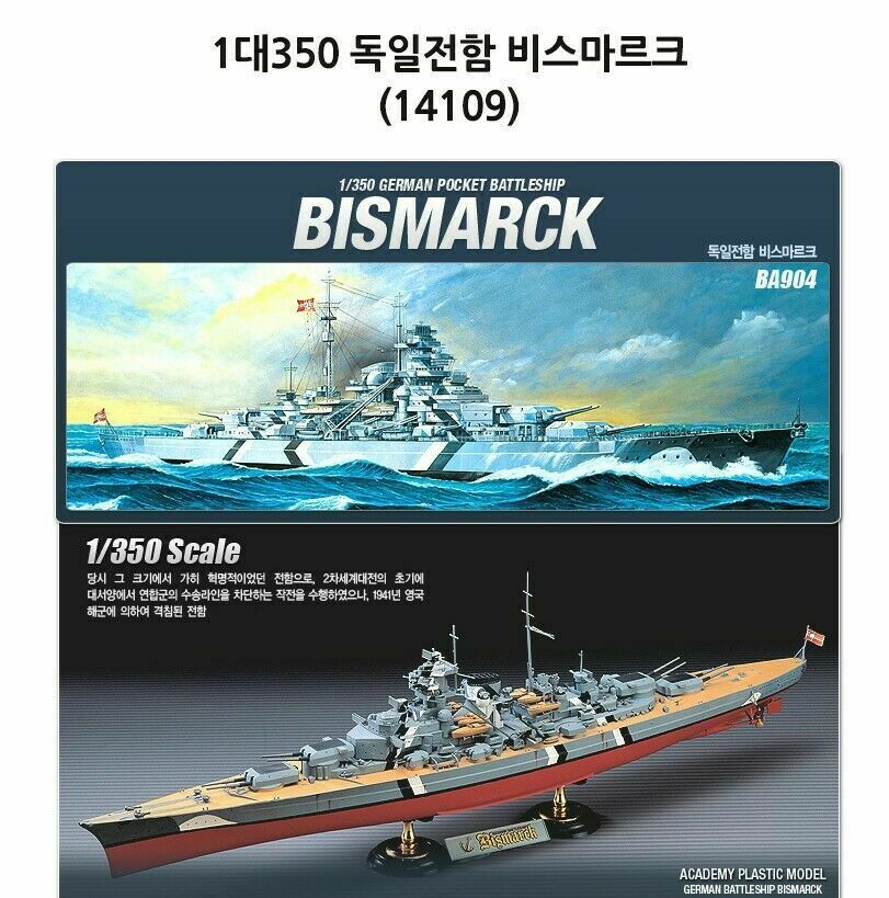 Academy 14109 1 350 Scale    Bismarck  German battleship Pramodel Assembly 5c6