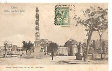 LECCE  -  Obelisco fuori Porta Napoli