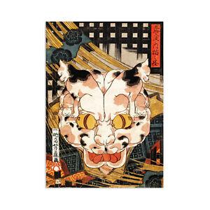 Japanese Ukiyo-e Wall Art Print Poster Woodblock Decor A3 Cat Monster Horror