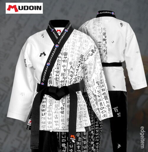 Mudoin Hunminjeongeum (Hangul) Taekwondo Korean  Script Letters Open Dobok TKD  enjoy 50% off