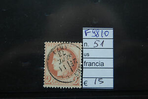 FRANCOBOLLI-FRANCIA-USATI-N-51-F9810