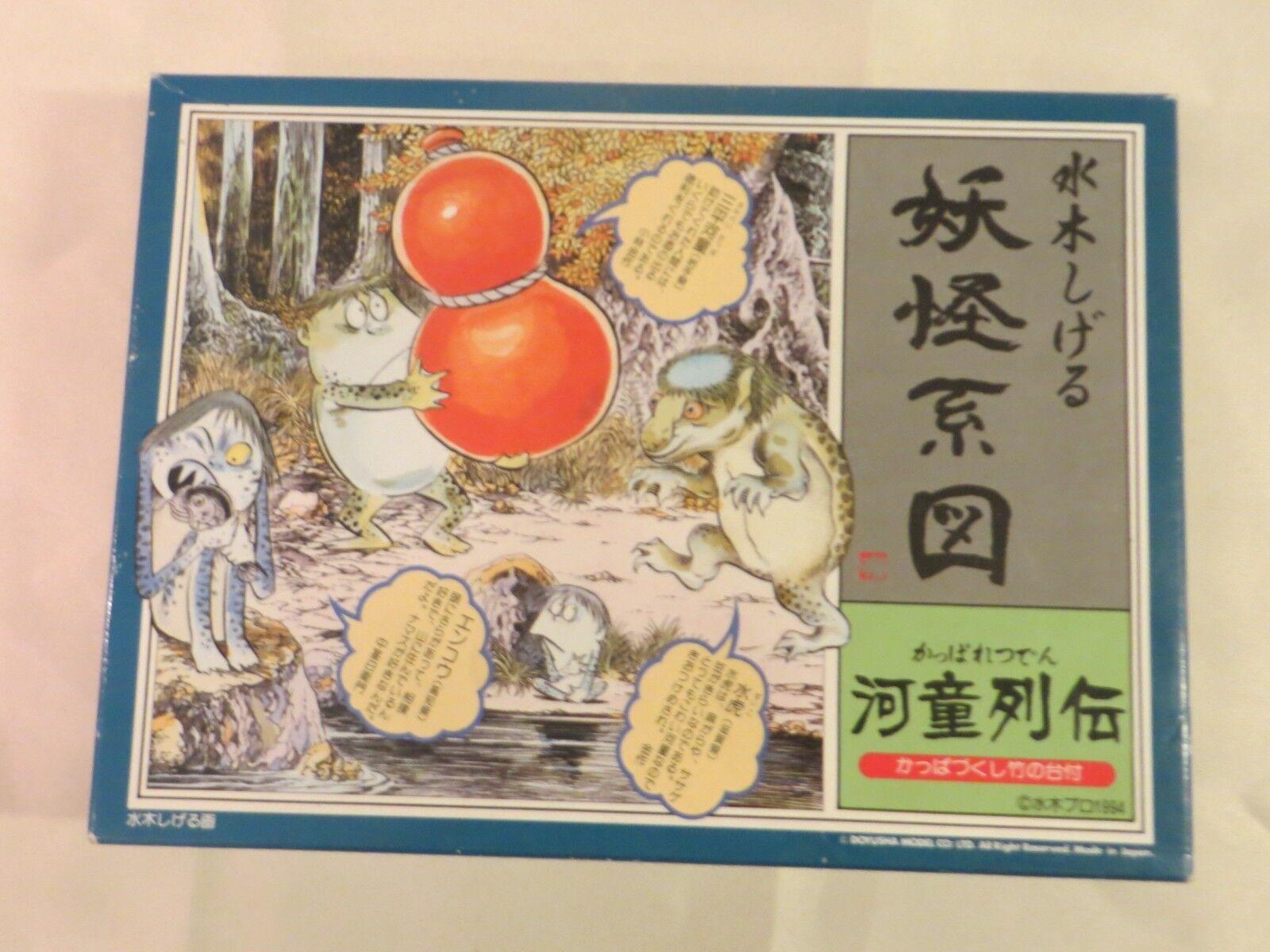 Mizuki Shigeru's Yokai Keizu Kappa Retsuden DOYUSHA MODEL KIT