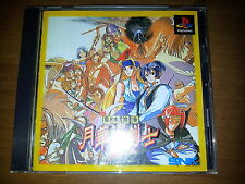 THE LAST BLADE snk  SONY PLAYSTATION VIDEOGAMES PS 08 JAP JAPANESE PSX PS1