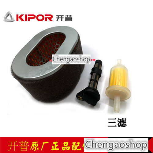 KDE6500T Air filter oil filter diesel oil filter For Kipor #Q6546 ZX KM186