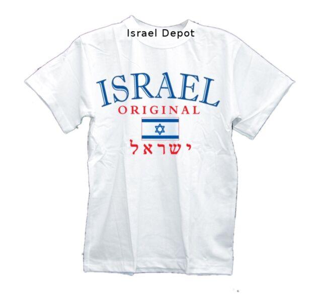 ISRAEL Original Hebrew Israeli Jewish David Star Flag T-shirt S,M,L,XL,2XL,3XL