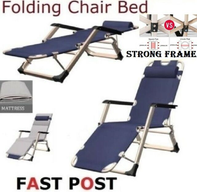 Reclining Deck Lounge Sun Beach Chair Outdoor Folding Camping Tanning Pool