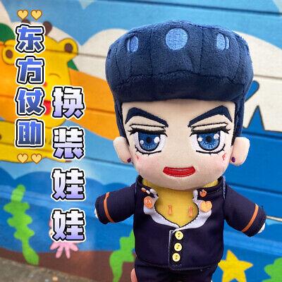 20cm JoJo/'s Bizarre Adventure Jonathan Joestar Plush Toy Stuffed Doll w// Clothes