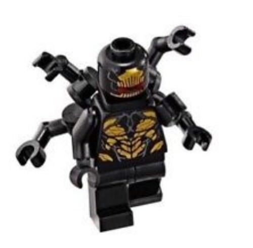 NEW 76103 LEGO ® 100/% OFFICIAL MARVEL OUTRIDER  MINIFIGURE