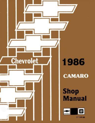 1986 Chevrolet Camaro Shop Service Repair Manual Book Engine Electrical OEM