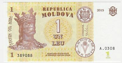 Serie D-0008 First Banknote P-1 Moldova 50 Coupon 1992 UNC