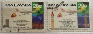 Malaysia Used Stamp - 2 pcs 1989 MAS 747-400 Non Stop Flight to London