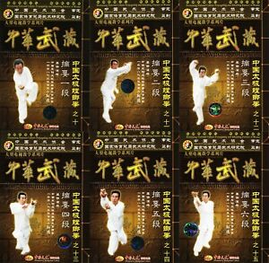 Taiji Mantis Series One-Six Road of Picked Essentials Boxing Sun Zhibin 7DVDs