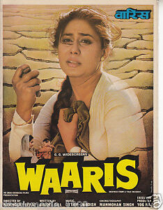WARIS-1988-SAMITA-PATEL-RAJ-BABBAR-PRESS-BOOK-BOLLYWOOD
