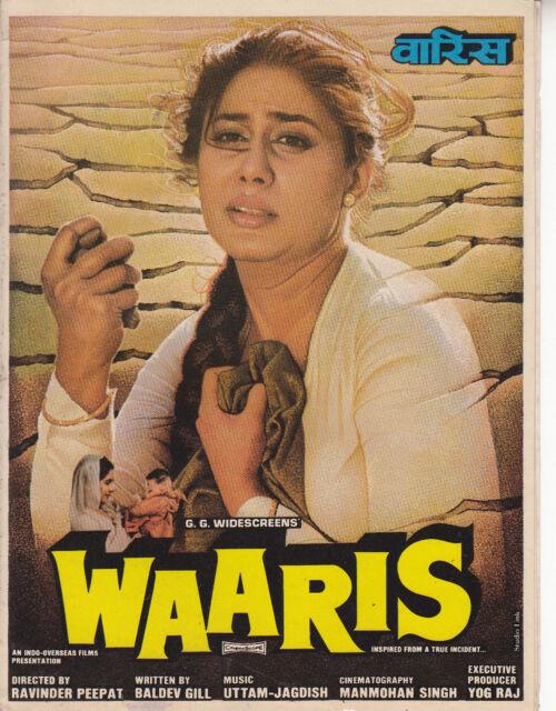 WARIS (1988) SAMITA PATEL, RAJ BABBAR  PRESS BOOK BOLLYWOOD