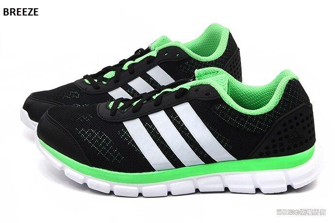 NIB Men's Adidas BREEZE 202 2 M shoes Sneakers Marathon B40300