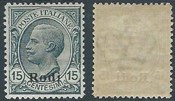 1918-22 Egeo Rodi Effigie 15 Cent Lusso Mh * - W109-2 Emballage De Marque NomméE