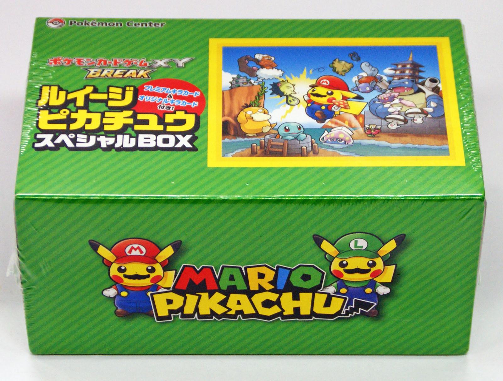Japanese LUIGI Pikachu Pokemon Center Box, Vulpix Pikachu Box Box Box & Lillie Cosmog d72d10