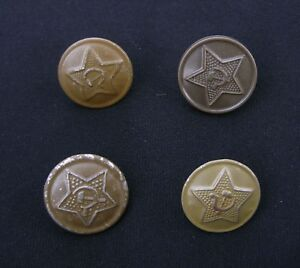 Set of 10 Soviet Army Military Uniform Buttons Military Topographic Service Made in USSR 1950-70