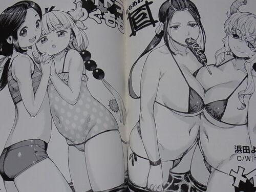 Miss Kobayashi/'s Dragon Maid Official Fan Doujinshi Coupling with C96