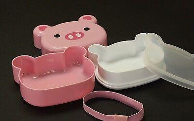 Japanese Children Kids Pink Cute Pig Piggy 2 tier Plastic Lunch Bento Box NEW