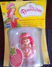 strawberry shortcake little erdbeer puppe doll