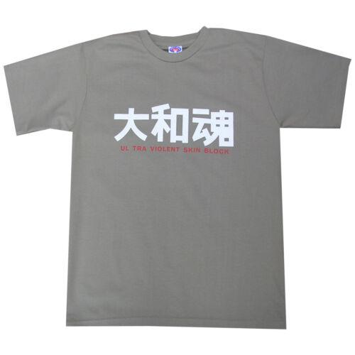 Mens Japanese Manga Retro Vintage Skate Sports Tokyo Logo Yamma T-shirt Print
