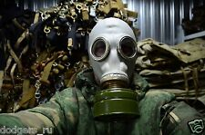 New Vintage Russian, Soviet Army Gas Mask GP-5 Grey Full Set, Made in 198*