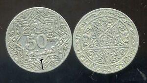 etat MAROC  MOROCCO  50 centimes   1945