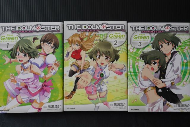 JAPAN manga: The Idolmaster Neue Green for Dearly Stars 1~3 Complete Set