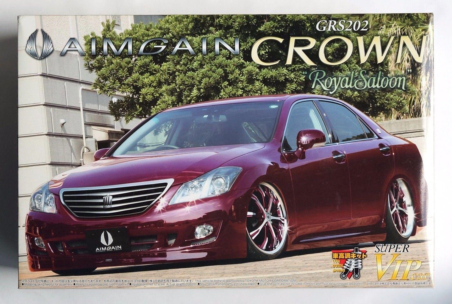 AOSHIMA 1 24 Aimgain Crown GRS202 Royal Saloon Super VIP SP model kit