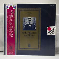 FRITZ KREISLER PLAYS BEETHOVEN SONATAS MONO GR EMI ANGEL JAPAN STILL SEALED OBI