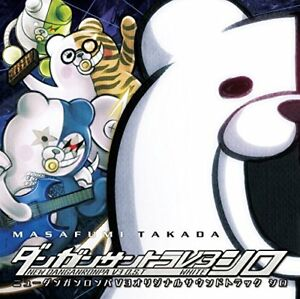Neue-Danganronpa-V3-weiss-Original-Soundtrack-Shiro-2-CD-aus-Japan