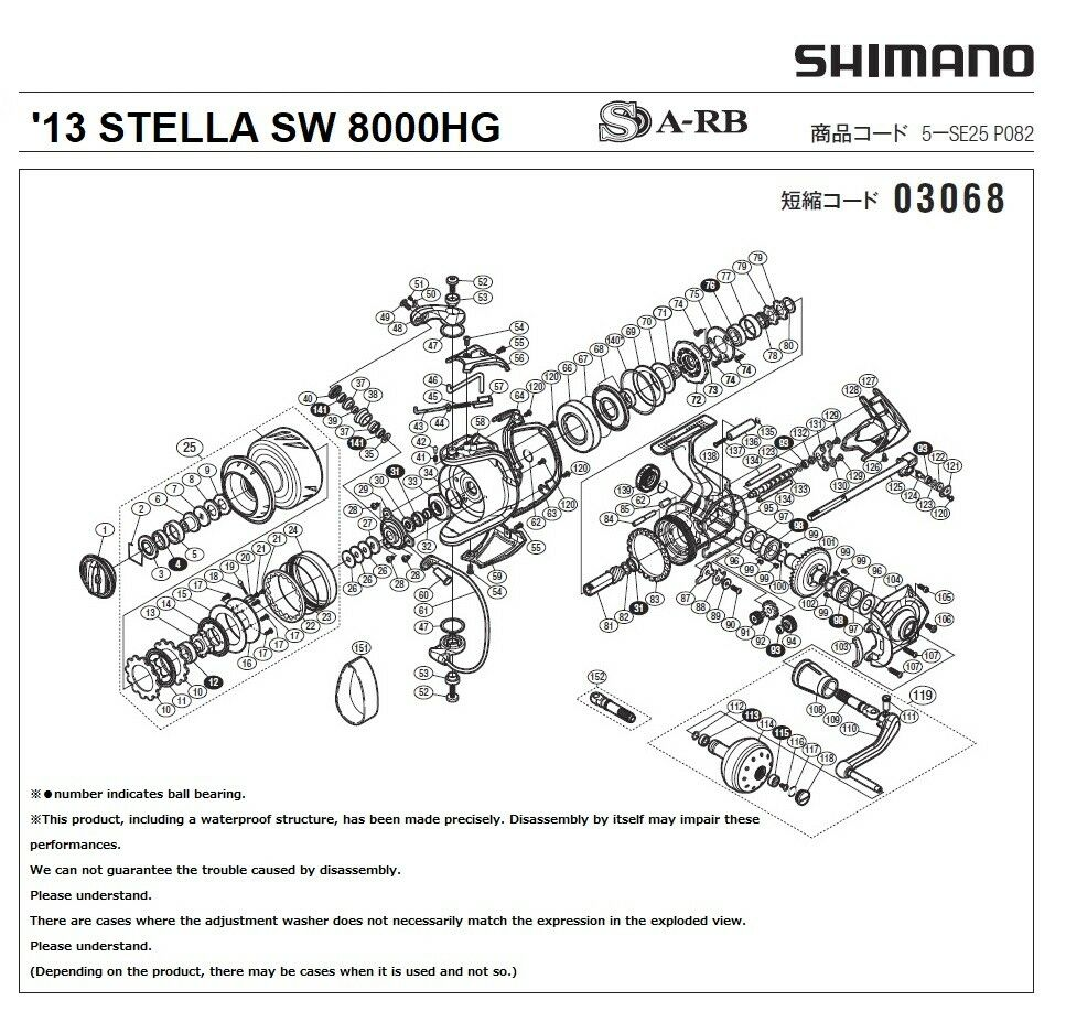 SHIMANO '13  STELLA SW 8000HG Parts Order-B  official authorization