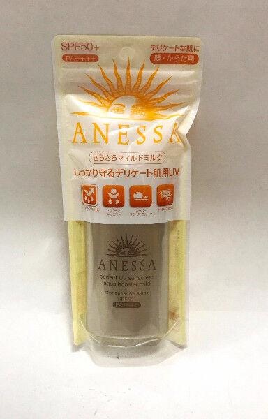 Shiseido ANESSA  Perfect Sunscreen Aqua Booster Mild UV 60ml SPF50+ PA+++ F/S