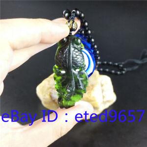 Black Jade Beaded Necklace with Jade Mermaid Pendant.