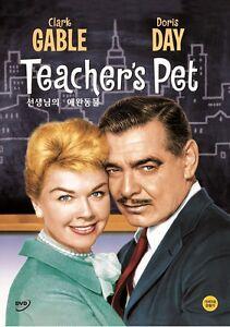 Animale-domestico-dell-039-insegnante-1958-DVD-Tutto-Tutto-Sigillato-Nuovo-Keep-Case-Clark-Gable