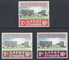 Ethiopia: 1970 Posts, Telecom and GPO Buildings , MNH