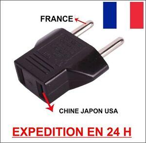 Adaptateur prise Américaine Usa US Vers Prise EU France 220v  Europe Eur FR