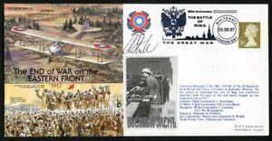 80th Anniversary of the Battle of Riga commemorative cover (2018/11/11#02)
