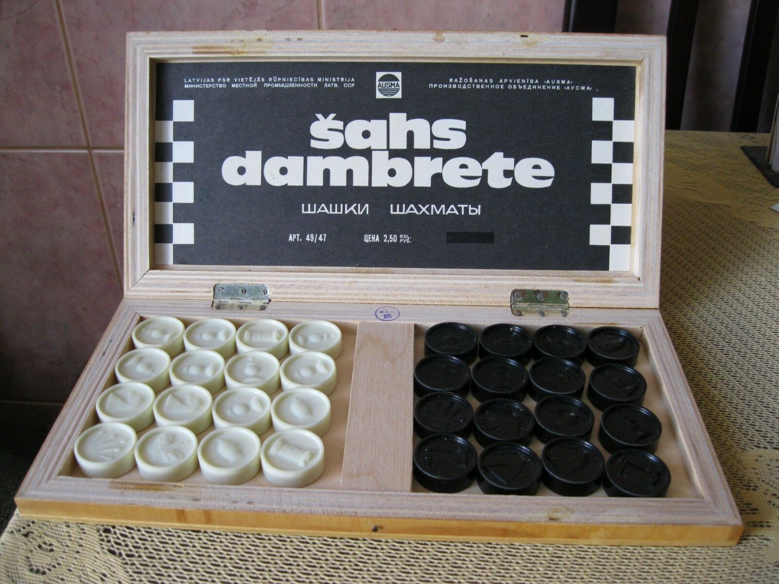 RARE Chess - Checkers Set USSR Soviet  Vintage Collectible...see photo...