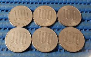 1976 Japan Year 51 Hirohito (Showa) 100 Yen (¥100) Flower Coin (Price Per Piece)